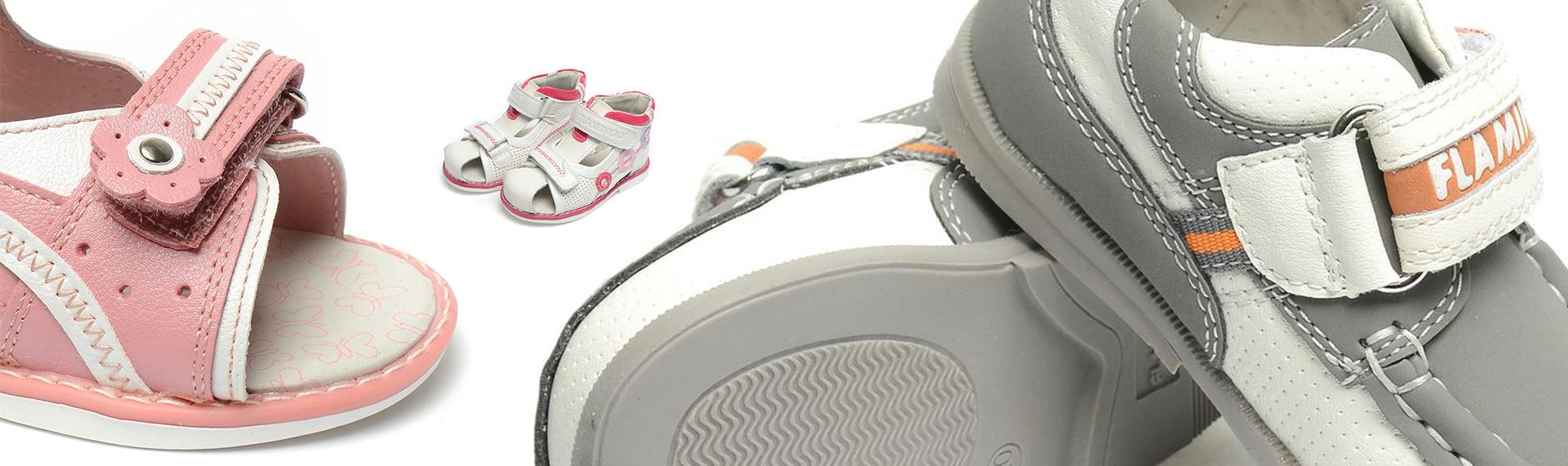 Flamingo. Ортопедическая детская обувь 010495a505f18